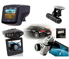 Автоелектроніка - камери, парктроніки, відеореєстратори, дисплеї, автокамеры для номерів, лампи.