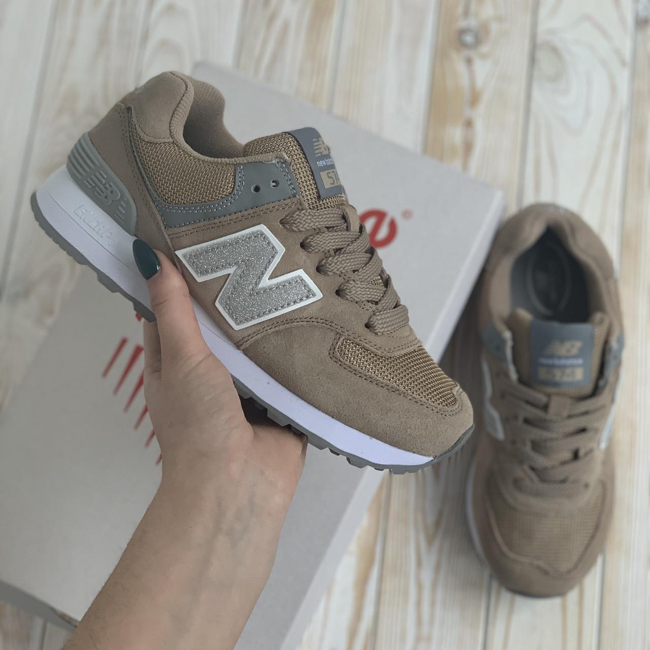 New Balance 574 нью баланс бежевые кроссовки женские кросовки