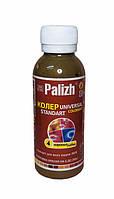 Колеровочная паста Palizh -  04 Кофейный