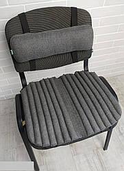Ортопедичні подушки EKKOSEAT для сидіння на стільці - комплект. Сіра, чорна. Універсальні.