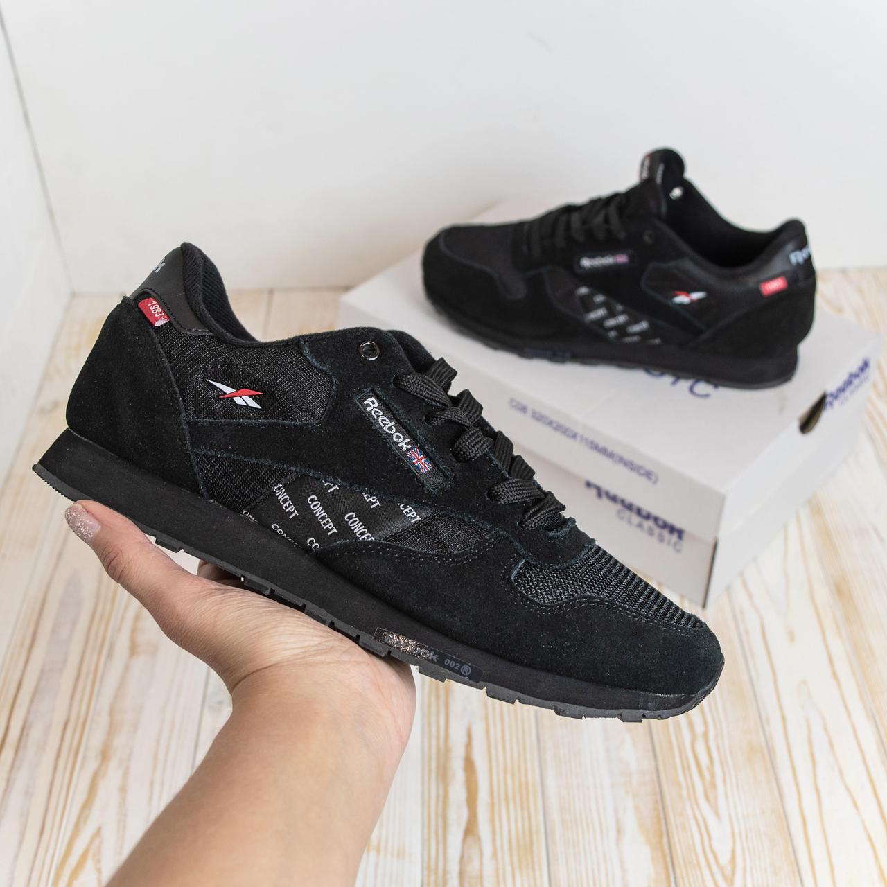 Reebok Classic замшеві чорні кросівки чоловічі рібок