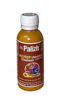 Колеровочная паста Palizh -  06 Апельсин