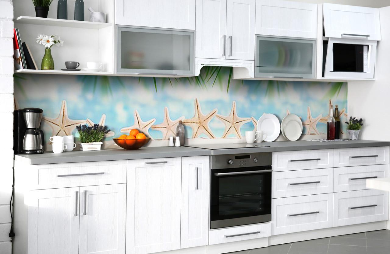 """Скинали на кухню Zatarga  """"Морские звезды 02""""  600х3000 мм виниловая 3Д наклейка кухонный фартук самоклеящаяся"""