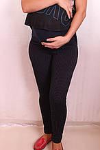 Лосини для вагітних утеплені хутром (42,44,46,48,50,52,54,56 розміри ).