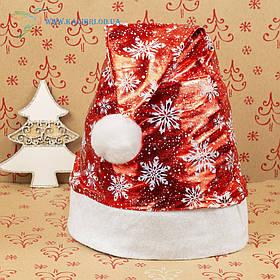 Новорічна шапка Діда Мороза, новорічний ковпак ОО-71