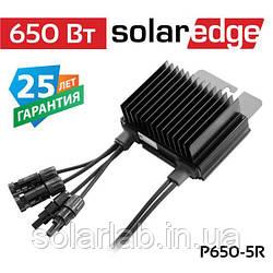 Оптимизатор мощности SolarEdge SE P650-5R M4M RL (MC4)