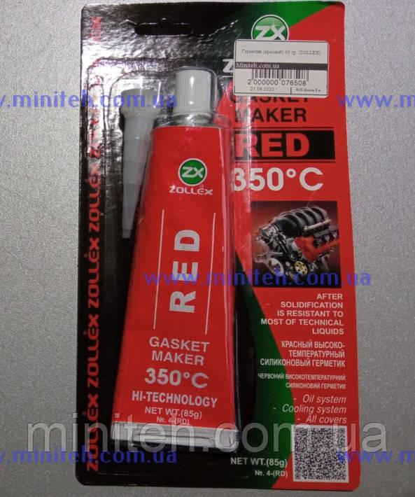 Герметик (червоний) 85 гр. (ZOLLEX)