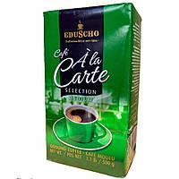 Молотый кофе Eduscho selection medium