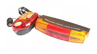 Набор габаритов JING YI JY-307: повороты, звуковой сигнал, задние огни, стоп
