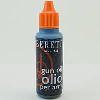 Масло оружейное Beretta Neutral 25ml