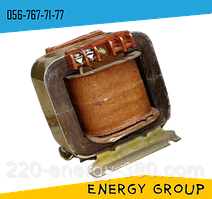 Трансформатор ОСЗ-0,25