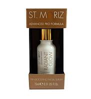 St. Moriz Сыворотка-автобронзатор для лица - Advanced Tan Boosting Facial Serum, 15 мл