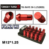 TK-RAYS 50-1.25 (Red)