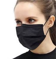Медицинские маски 3х слойные 50 шт с фильтром (МЕЛЬТБЛАУН) черные, с зажимом для носа