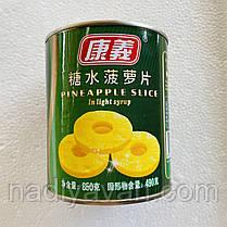 Кокосовое молоко 245мл+Плоды личи целые без косточек в сиропе 567г +Ананас дольки 825г, фото 3