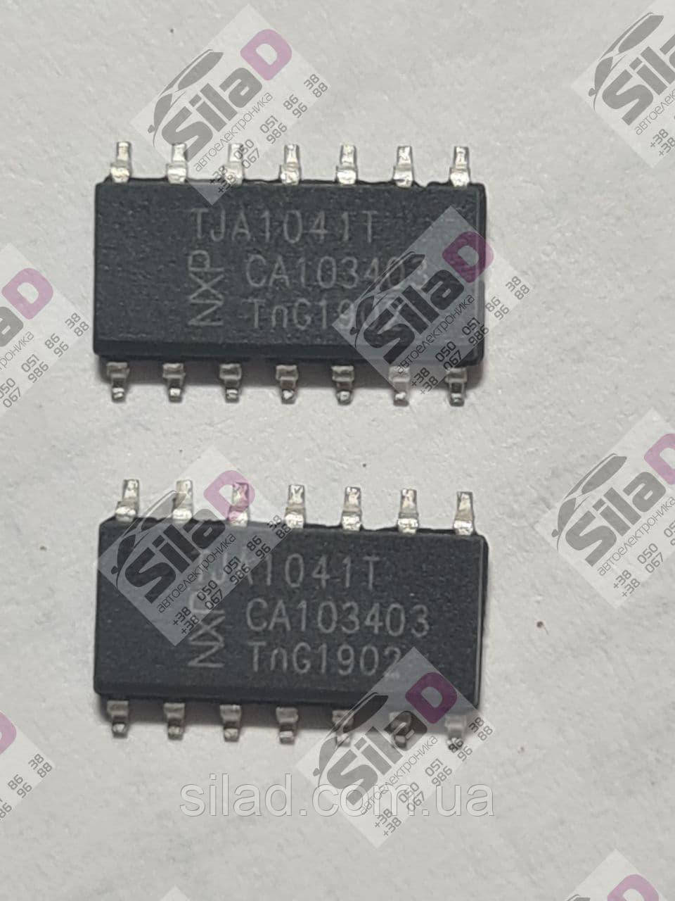 Микросхема TJA1041T NXP корпус SO14