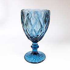 "Синий бокал для вина ""Сапфир"" 320мл стекло"