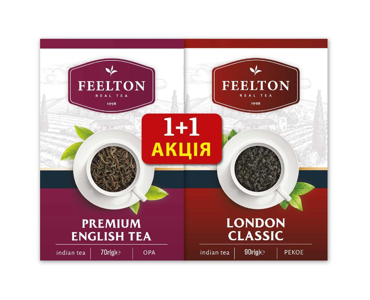 FEELTON НАБІР Чайний 1+1 (Premium English 70г+90г)