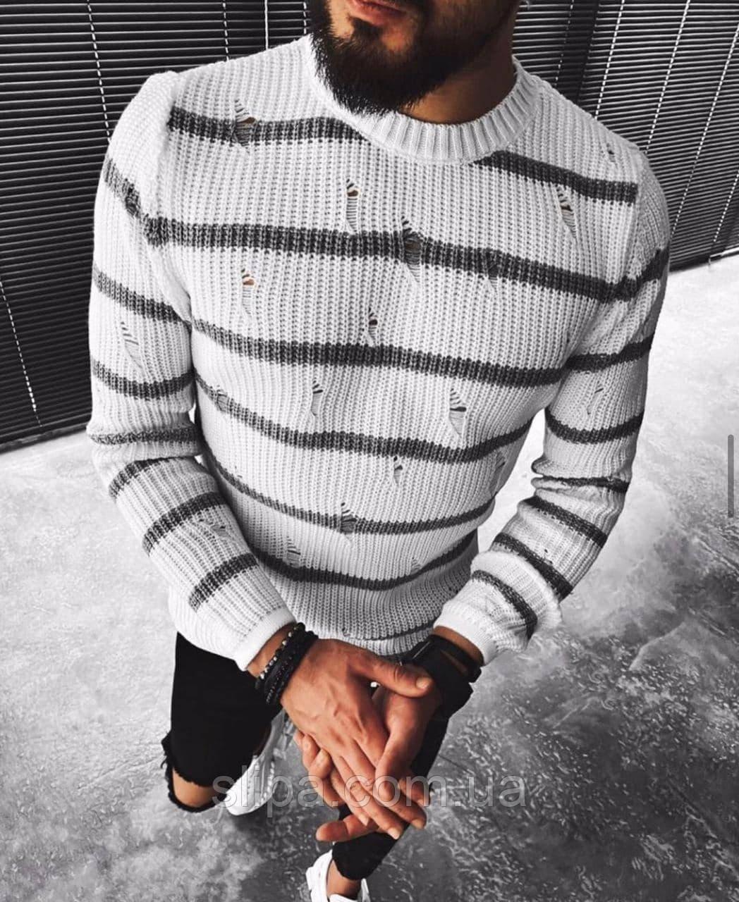 Мужской белый свитер в серую полоску ( Турция )