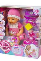 Пупс функциональный Yale Baby «День рождения», розовый.