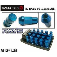 TK-RAYS 50-1.25 (Blue)