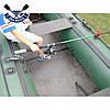 Держатель спиннинга для лодки ПВХ подставка для удилища стойка для удочки BalloonROD + рогач в комплекте, фото 3