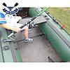 Держатель спиннинга для лодки ПВХ подставка для удилища стойка для удочки BalloonROD + рогач в комплекте, фото 4