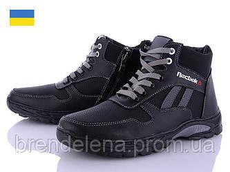 Чоловічі черевики зимові р40-45 (код 3300-00) Мужские  ботинки зимние р40-45 (код 3300-00)
