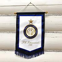 Вымпел флаг Inter FC