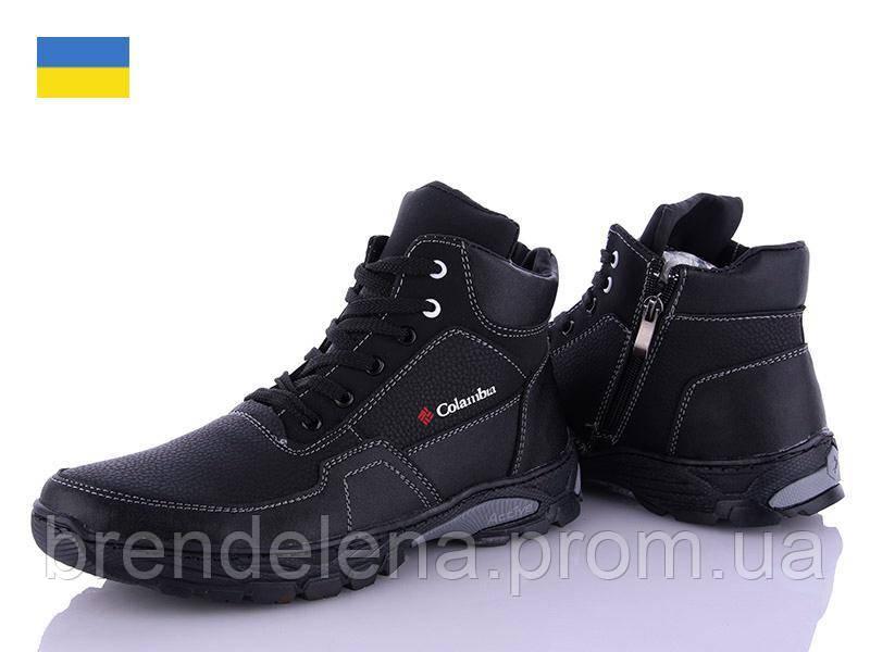 Чоловічі черевики зимові р40-45 (код 3400-00) Мужские ботинки зимние р40-45 (код 3400-00)