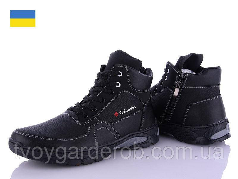 Мужские ботинки зимние р40-45 (код 3400-00) 43