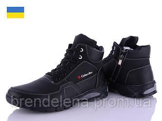 Чоловічі черевики зимові р40-45 (код 3400-00)