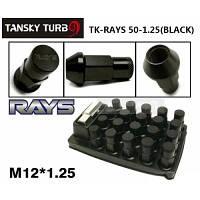 TK-RAYS 50-1.25 (Black)