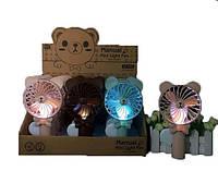 Вентилятор ручний іграшковий 4 кольори світло KD102