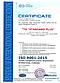 Медицинская маска хирургическая штампованная трехслойная, с зажимом для носа, сертификат (200 штук), фото 8