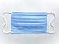 Детская медицинская маска паянная трехслойная с зажимом для носа (50 штук), фото 6