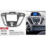 Переходная рамка Ford Transit Custom, Tourneo Custom Carav 11-491, фото 4