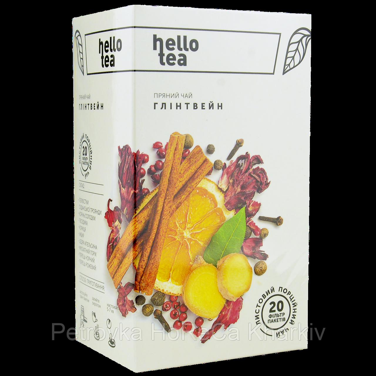 Чай Hello tea Mulled wine Глінтвейн
