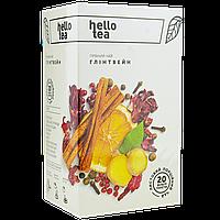Чай Hello tea Mulled wine Глінтвейн, фото 1