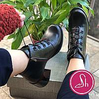 Женские черные стильные ботинки модельные