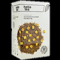 Чай Hello tea «Ройбуш з карамеллю» Rooibos caramel, фото 1