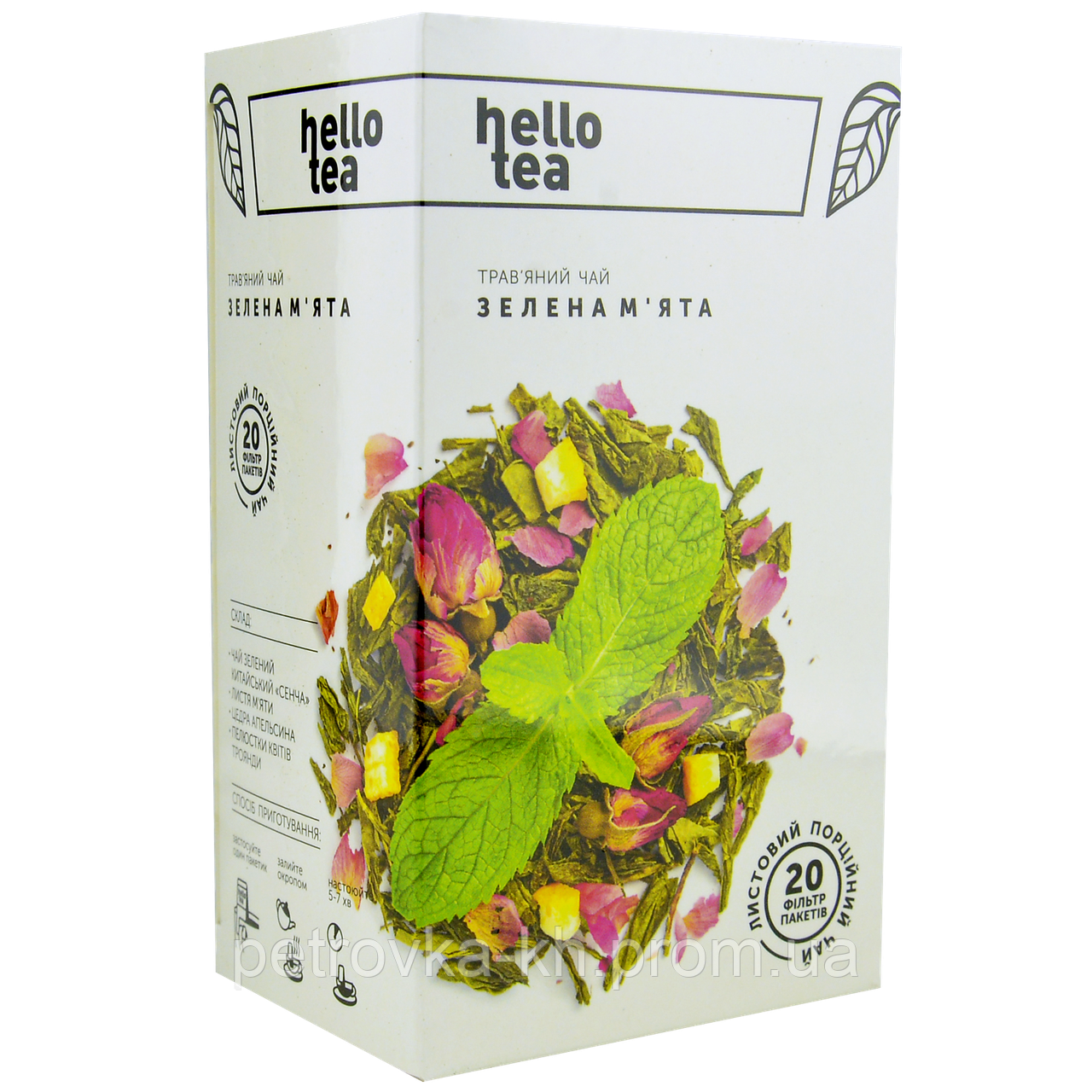 Чай Hello tea Mint green  (1уп/20шт) Мята