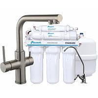 Смеситель на две воды Imprese Daicy 55009S-F+MO550ECOSTD сатин