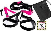 Тренировочные петли TRX - Lumo Pink/розовые 4 in 1 set ТОП качество 3см ширина
