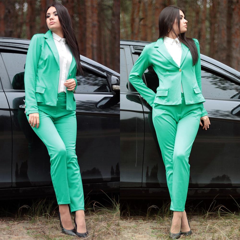 Женский костюм делового стиля двойка пиджак и брюки