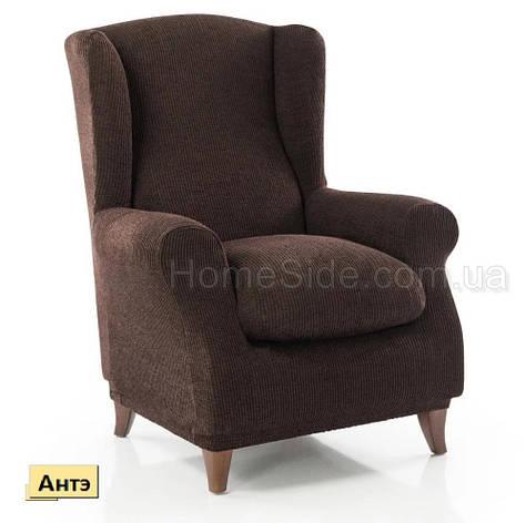 Чехол на Кресло натяжной Ноэми Nueva Textile Анте коричневый, фото 2