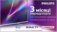 3 месяца подписки на Oll.tv, DivanTV и Sweet.tv к смарт-телевизорам Philips!