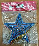 """Новогодний набор для декора """"Четыре звезды"""", фото 4"""