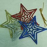 """Новогодний набор для декора """"Четыре звезды"""", фото 3"""