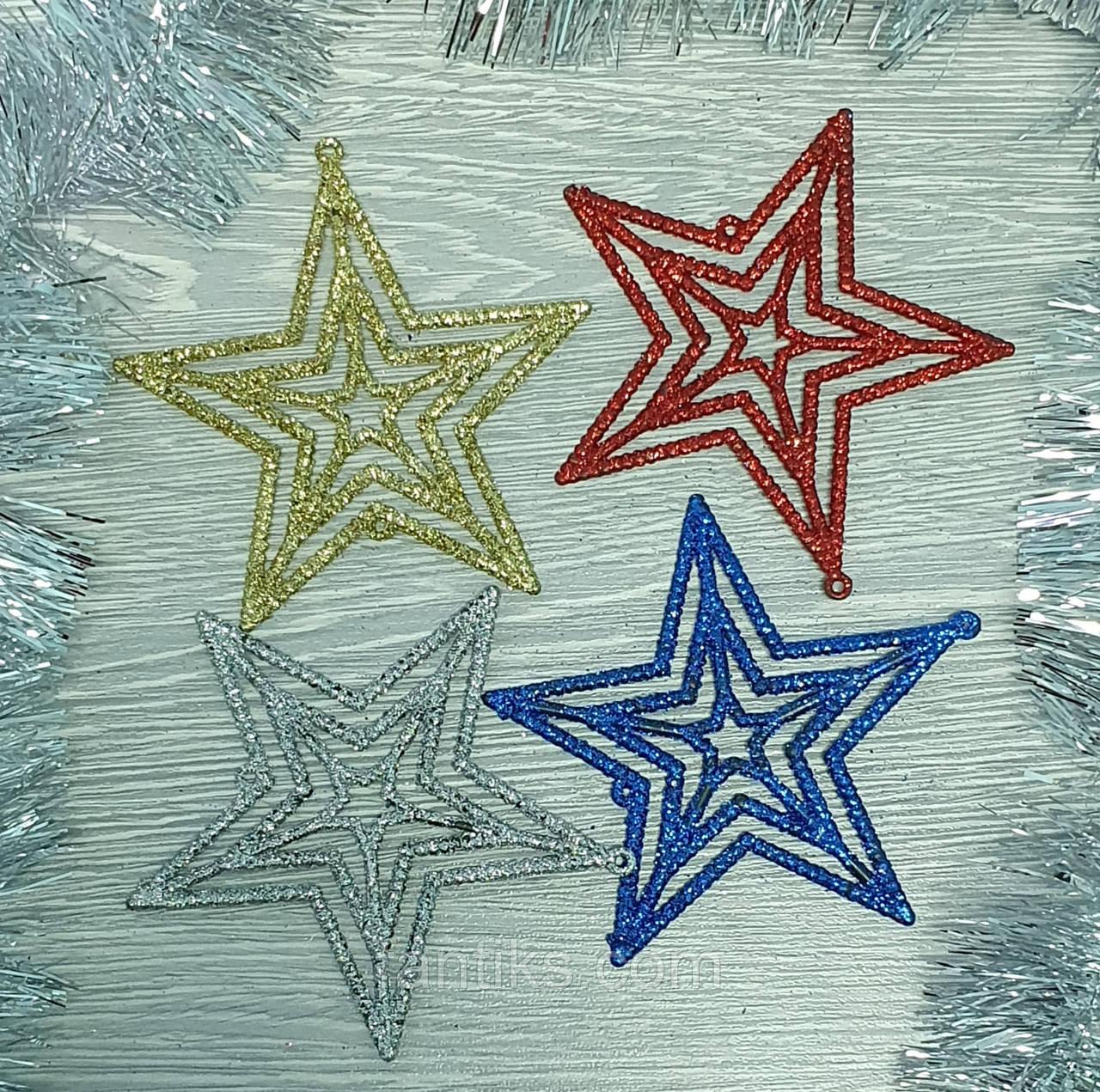 """Новогодний набор для декора """"Четыре звезды"""""""